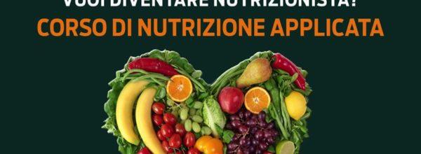 CORSO DI NUTRIZIONE APPLICATA: 27, 28 E 29 OTTOBRE